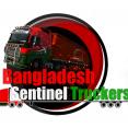 BD Sentinel Truckers