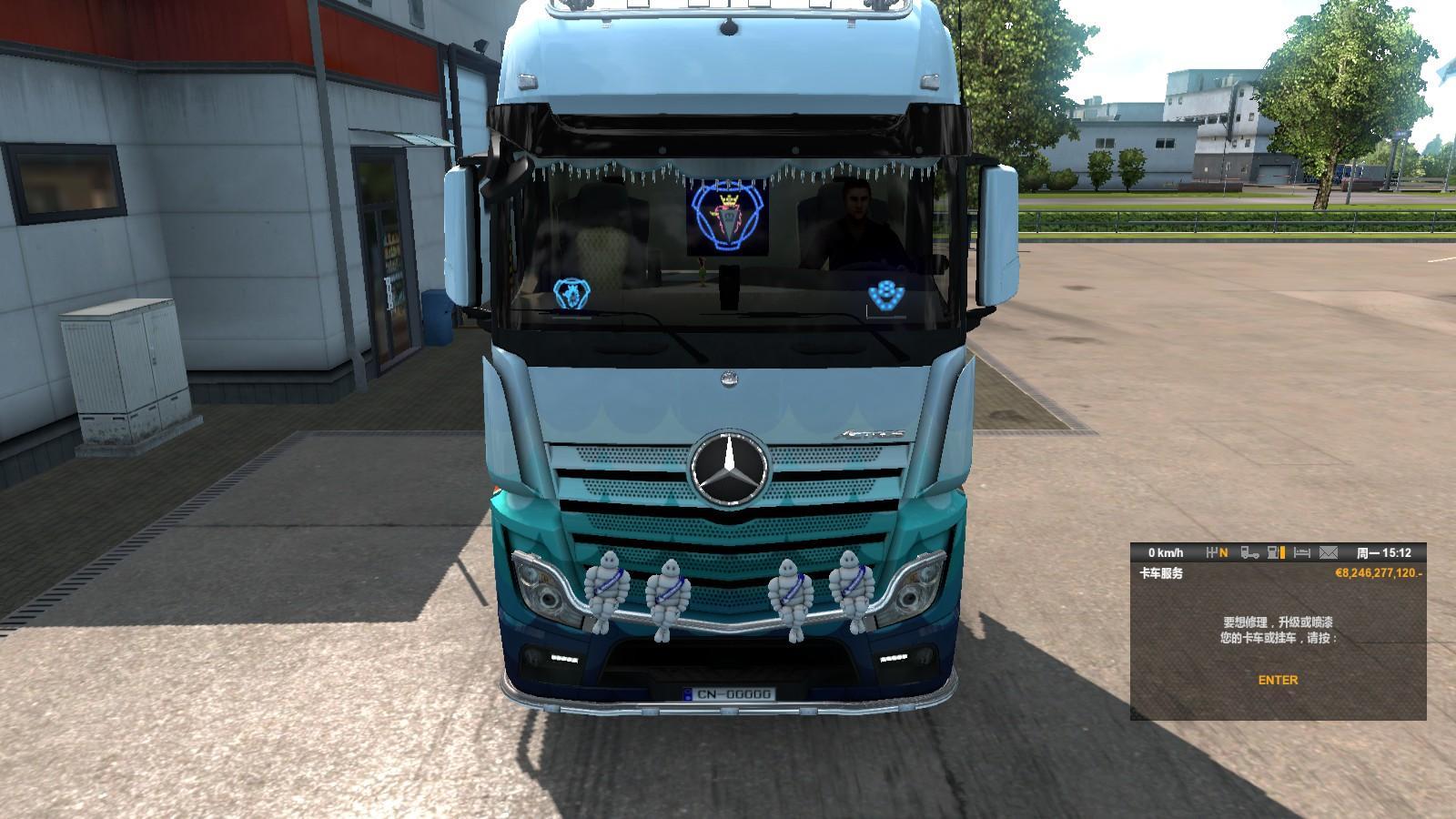 Online Truck Modification Problem - Solved Topics - TruckersMP Forum
