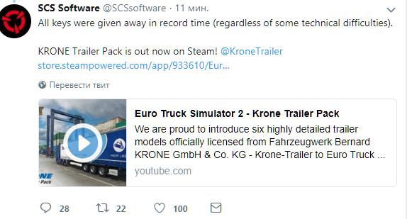 SCS Blog] Krone Trailer Pack - SCS Blog - TruckersMP Forum