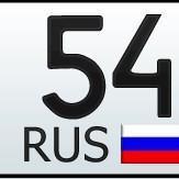 [GS] Alexandr(54RUS)