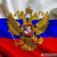 [RC]Vadim 69RUS