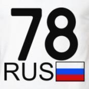 SlawkA 78 RUS USSR