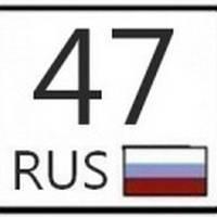 Санкт-Петербург78
