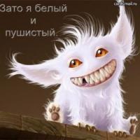 Vredniy [78RUS]