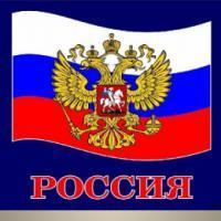 СЛАВА (34 RUS)