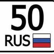DimonDiesel50RUS