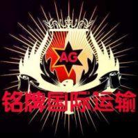 [A.G]>022<Xiao Hao*Namepl