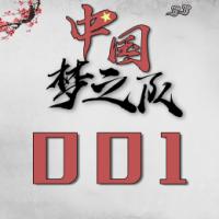 [C.D.T]-001/CEO*June