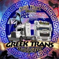 [GREEK TRANS] - KsenagoS