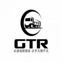 [GTR - 042] Pure white