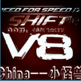 shift-v8