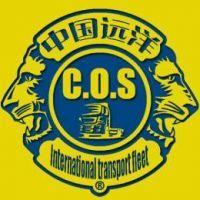 C.O.S-[205]-YuanSheng