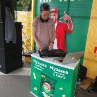 DJ_Oleg_KZ