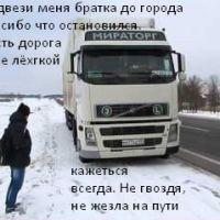 ТК_Олимп ( Игорь )#4594