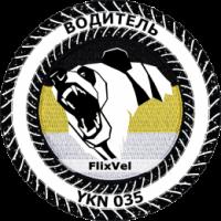 [YKN-U]  FlixVel