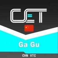 CET 151 Ga Gu