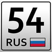 ИЛЬЯ [54 RUS]
