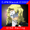 [ETS2-R]Kazuki[CEO]